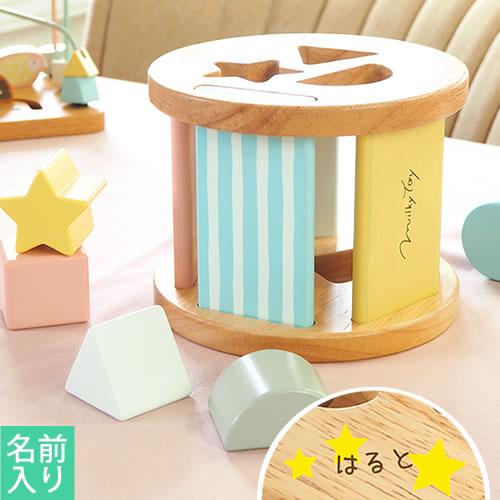 【名入れ 出産祝い】名入れミルキートイ シュガーボックス(Milky Toy Sugar Box)