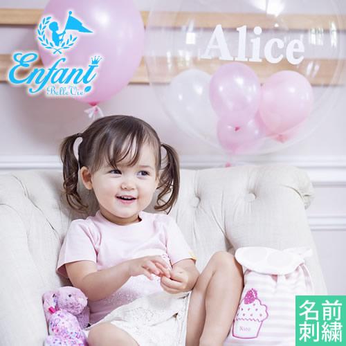 【1歳誕生日】ベルビーアンファン シェリ ベビーリュック ミミ & バルーンセット1