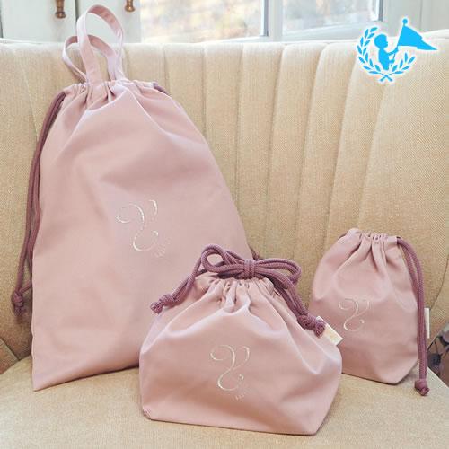 【名入れ 出産祝い】ベルビー アンファン ラフィネ 巾着バッグ 3点セット