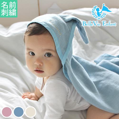 【出産祝い おくるみ】ジョリー ガーゼフード付バスタオル