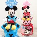 【おむつケーキ】ミッキー&ミニータオルおむつケーキ