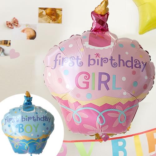 【1歳 誕生日 飾り付け】バースデー バルーン ~カップケーキ~