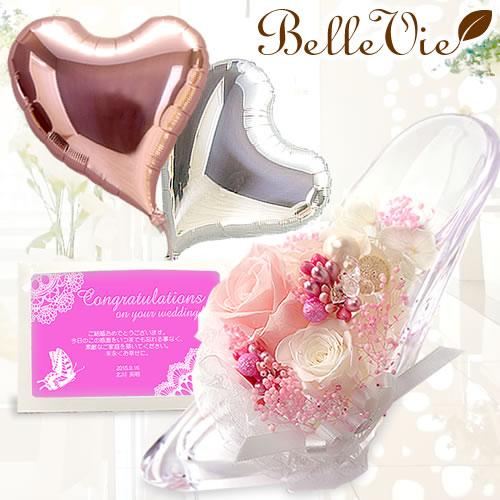 【バルーン電報】プリザーブドフラワーガラスの靴(専用ボックス付)ホワイトピンク かんたんスピード電報