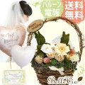 【バルーン電報】ハッピーバスケット〜Happy Basket〜