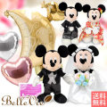 バルーン電報 ビッグミッキー&ミニー ウェディングドール BIG Mickey&Minnie Wedding Doll