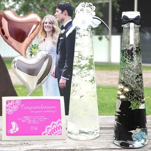【バルーン電報】ハーバリウム ブライド&グルーム ボトル(2本セット)(LED付き)