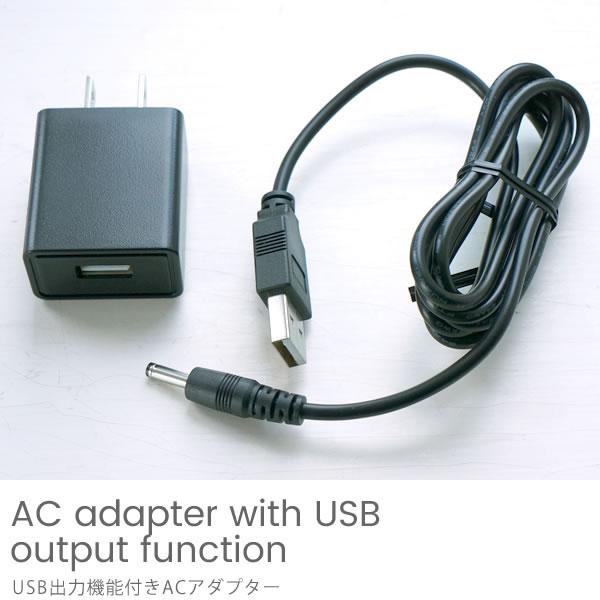 オプション USB出力機能付きACアダプター ※単品購入不可※