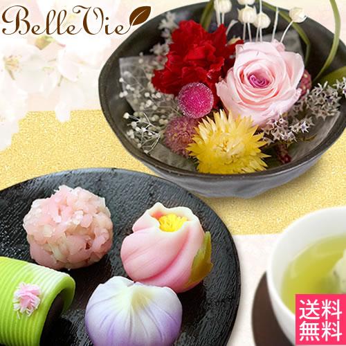 プリザーブドフラワー&お菓子セット 金沢小箱(かなざわこばこ)