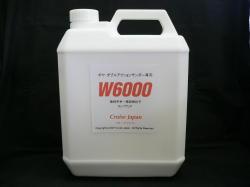 コンパウンドW6000 車の塗装の鏡面仕上げ磨き用研磨剤 大容量