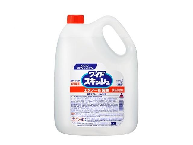 花王 ワイドスキッシュ4.5L つめかえ用 業務用エタノール製剤(食品添加物) 入数:3 単価:2800円