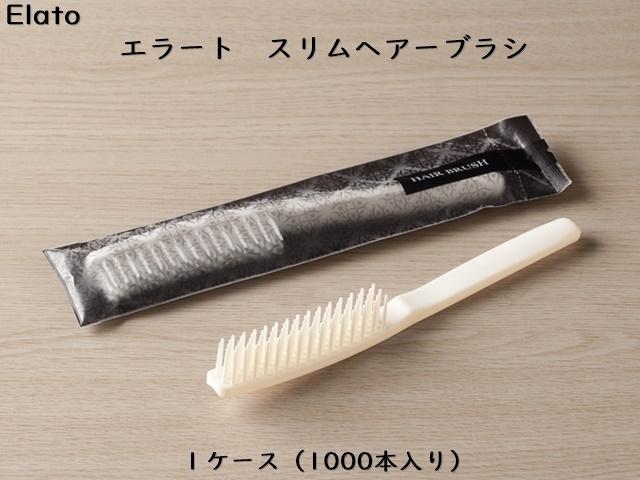 ダイト(Daito)エラート スリムヘア―ブラシ 入数:1000 単価:12円