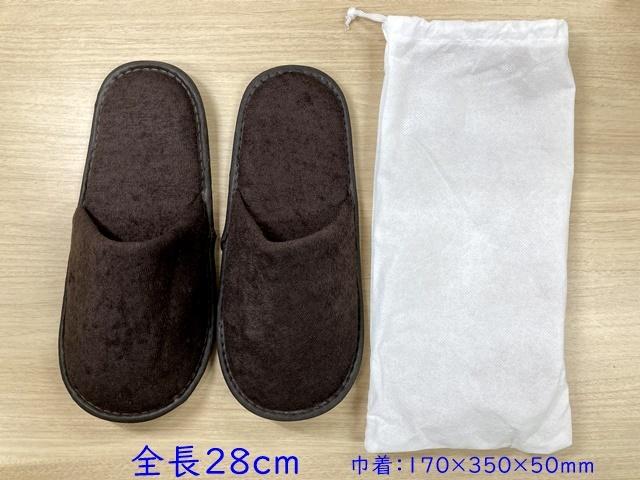 ソフトスリッパ(茶)巾着入  入数:100 単価:118円