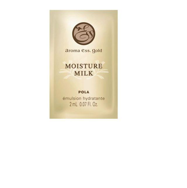 ポーラ(POLA)アロマエッセゴールド モイスチャーミルク〈パウチ〉 〈乳液〉(V283) 入数:400 単価:32円