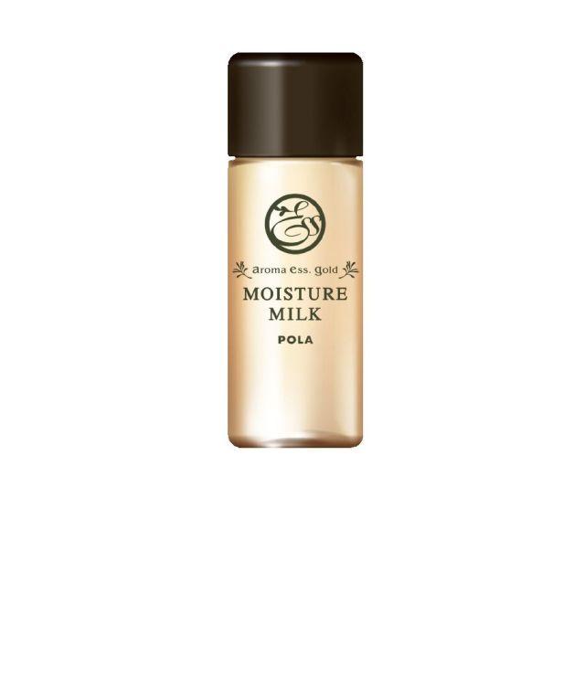 ポーラ(POLA)アロマエッセゴールド モイスチャーミルク〈ミニボトル〉 〈乳液〉(V279) 入数:1000 単価:85円