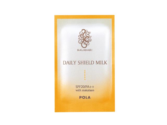 ポーラ(POLA)カラハリ デイリーシールドミルク 〈日焼け止め乳液〉(V139) 入数:400 単価:28.6円