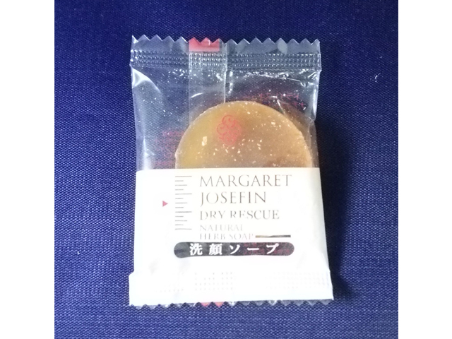 マーガレットジョセフィン(MARGARET JOSEFIN)  ドライレスキュー ナチュラルハーブソープ 入数:1000 単価:42円