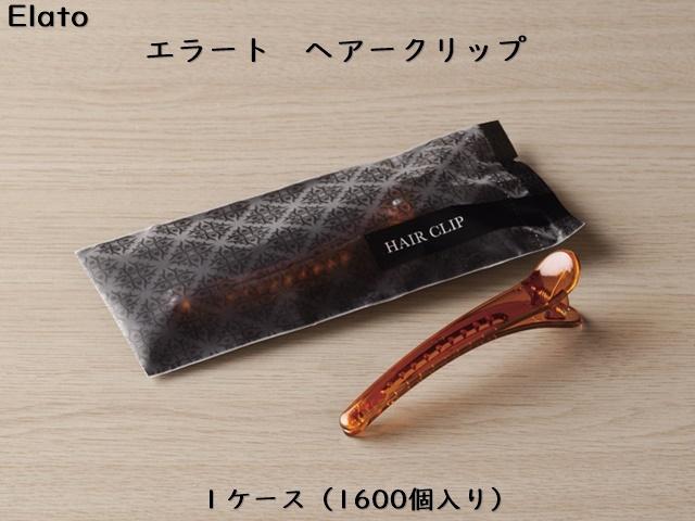 ダイト(Daito)エラート ヘアークリップ 入数:2000 単価:17円