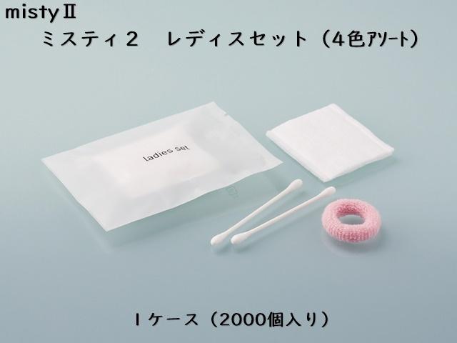 ダイト(Daito)ミスティ2 レディスセット(4色アソート) 入数:2000 単価:11円