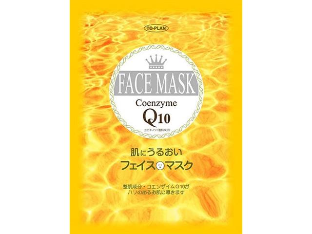 コエンザイムQ10フェイスマスク 入数:800 単価:35円