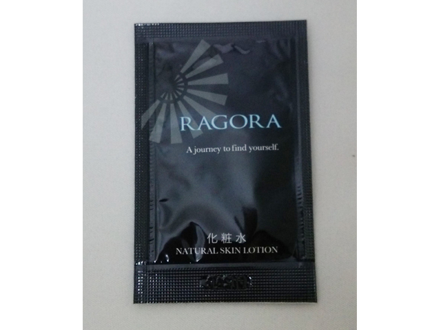 マーガレットジョセフィン(MARGARET JOSEFIN) ラゴラ ナチュラルスキンローション 〈化粧水〉 入数:1000 単価:32.5円