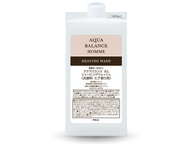 ポーラ(POLA) アクアバランス オム シェービングウォッシュ 〈シェービング・洗顔兼用〉入数:6 単価:2400円