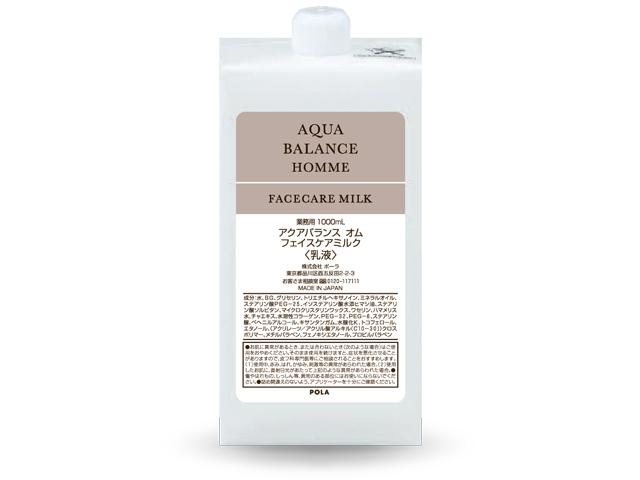 ポーラ(POLA) アクアバランス オム フェイスケアミルク 〈乳液〉 入数:6 単価:2500円