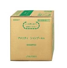 資生堂(SHISEIDO) アメニティA シャンプーn 10L 入数:2箱 単価:3400円
