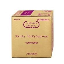 資生堂(SHISEIDO) アメニティA コンディショナーn 10L入数:2箱 単価:3400円