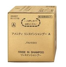 資生堂(SHISEIDO) アメニティA リンスインシャンプー10L 入数:2箱 単価:3900円