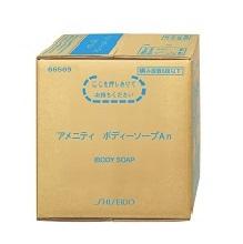 資生堂(SHISEIDO) アメニティA ボディーソープn 10L入数:2箱 単価:3400円