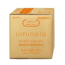 資生堂(SHISEIDO) ウミネラ リンスインシャンプーNA10L 入数:2箱 単価:4600円