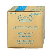 資生堂(SHISEIDO) ウミネラ ボディーソープNA10L 入数:2箱 単価:4600円