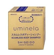 資生堂(SHISEIDO) ウミネラ スカムレスボディーシャンプーNA10L 入数:2箱 単価:4800円