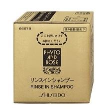 資生堂(SHISEIDO) フィト アンド ローズ リンスインシャンプー10L(66678) 入数:2箱 単価:5600円