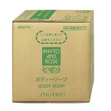 資生堂(SHISEIDO) フィト アンド ローズ ボディーソープ10L(66679) 入数:2箱 単価:5600円