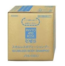 資生堂(SHISEIDO) フィト アンド ローズ スカムレスボディーシャンプー10L(66680) 入数:2箱 単価:5600円