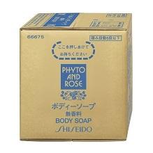 資生堂(SHISEIDO) フィト アンド ローズ ボディーソープ(無香料)10L(66675) 入数:2箱 単価:5600円