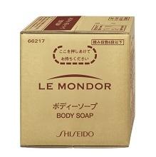 資生堂(SHISEIDO) ルモンドール ボディーソープ10L(66217) 入数:2箱 単価:7800円
