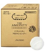 資生堂(SHISEIDO)アロマシャンプー10L(R11767) 入数:2箱 単価:6000円