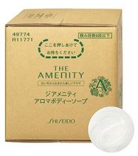資生堂(SHISEIDO)アロマボディーソープ10L(R11771) 入数:2箱 単価:6000円