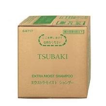 資生堂(SHISEIDO) TSUBAKI エクストラモイストシャンプー10L 入数:2箱 単価:6700円