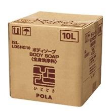 ポーラ(POLA) ひととき ボディソープ(V225)