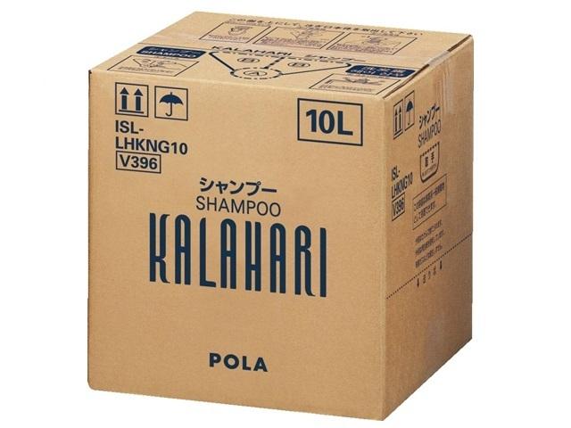 ポーラ(POLA) カラハリ シャンプーN10L(V396)