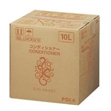 ポーラ(POLA) カラハリ コンディショナー10L(V088)