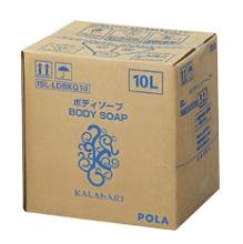ポーラ(POLA) カラハリ ボディソープ10L(V089)