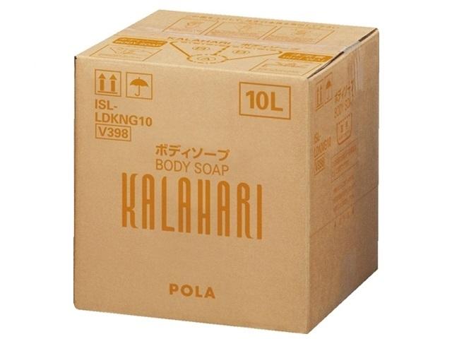 ポーラ(POLA) カラハリ ボディソープN10L(V398)