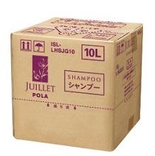 ポーラ(POLA) ジュイエ シャンプー10L(V163)