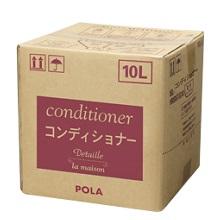 ポーラ(POLA) デタイユ・ラ・メゾン コンディショナー10L(V007)