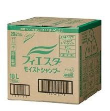 花王(KAO) フィエスタ モイストシャンプー10L