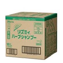花王(KAO) リズミィ ハーブシャンプー10L